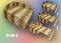 мягкий диванчик КУБИК - 397