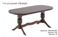 стол ГРАНД бук - 1966