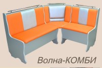 кухонный угол ВОЛНА КОМБИ - 11