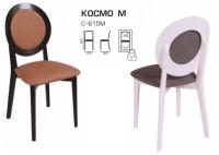 стул КОСМО М - 1332
