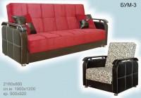 диван + 2 кресла БУМ 3 - 677