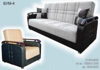 диван + 2 кресла БУМ 4 - 679