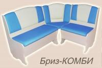 кухонный уголок БРИЗ КОМБИ - 27