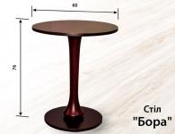 деревянный стол БОРА - 2069