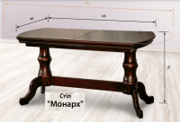 деревянный стол МОНАРХ - 2067