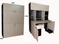 компьютерный шкаф ЮЛИЯ - 1479