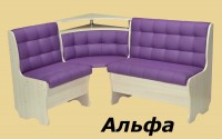 кухонный угол АЛЬФА - 1670
