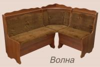 кухонный угол ВОЛНА - 23
